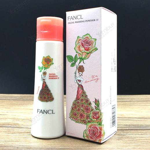 10% Off with FANCL Purchase @ Yamibuy
