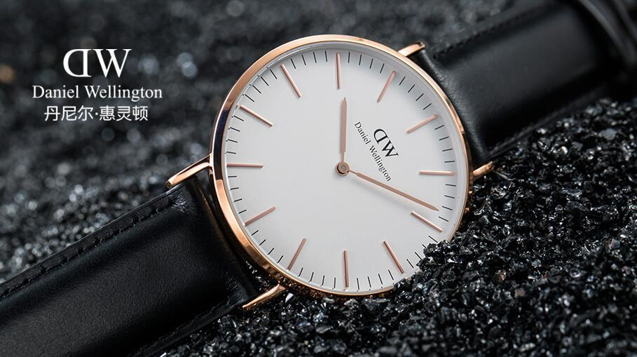 Daniel Wellington 0107DW Men's White Dial Black Leather Band Watch