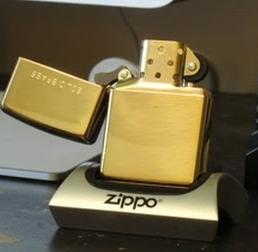Zippo Armor High Polish Brass Lighter @ Amazon