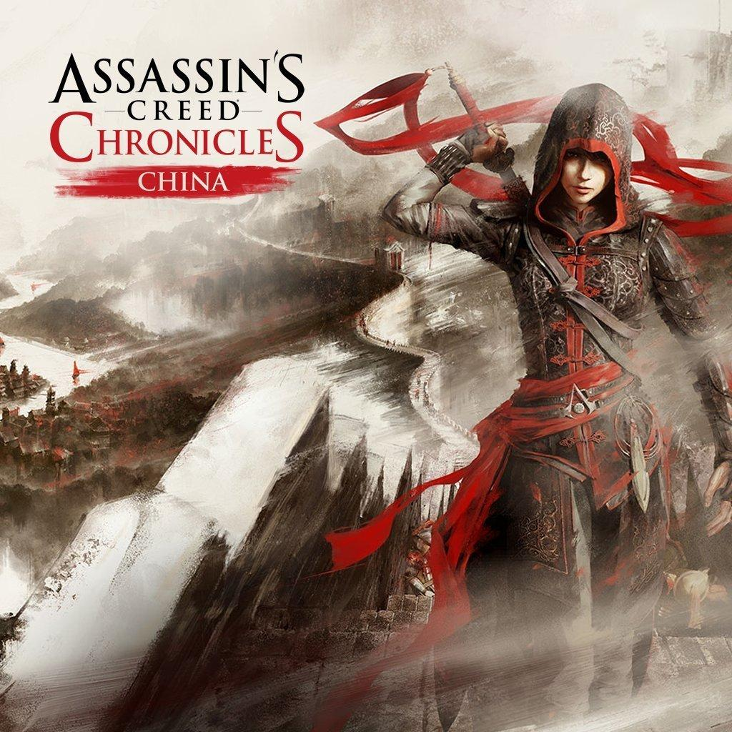 Assassin's Creed Chronicles China - PS4 [Digital Code]
