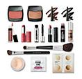 Free 15 Pc Sampler Collectionwith Any $75 Purchase @ Bare Minerals