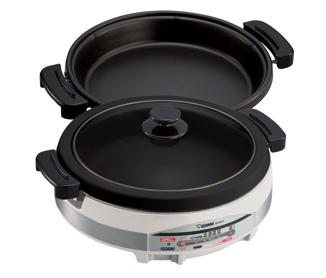 Lowest Price! Zojirushi EP-RAC50 Gourmet d'Expert Electric Skillet