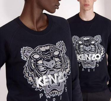 Dealmoon Exclusive! 10% Off KENZO Apparel @ Bergdorf Goodman