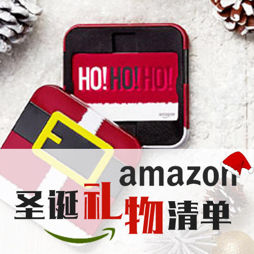 Gift Selection! Xmas Gift @ Amazon