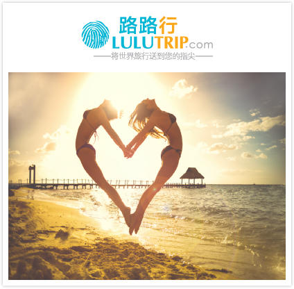 Exclusive 30% Group Buying East/West Coast @ Lulutrip