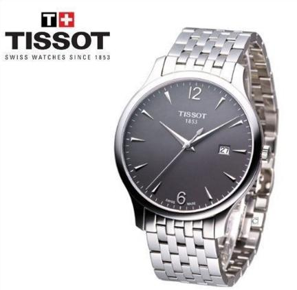 Lowest price! Tissot Men's T0636101106700 Silver-Tone Stainless Steel Anthracite Dial Watch