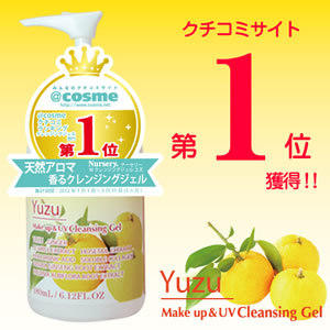 $16.9 Nursery W Cleansing Gel Yuzu 180ml