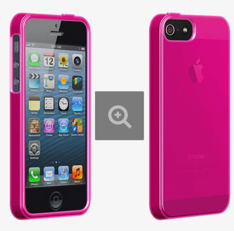 $1.99 High Gloss Silicone Cover for Apple iPhone 5