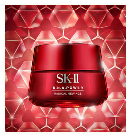 New Release SKII launched new R.N.A. Power Radical New Age Cream