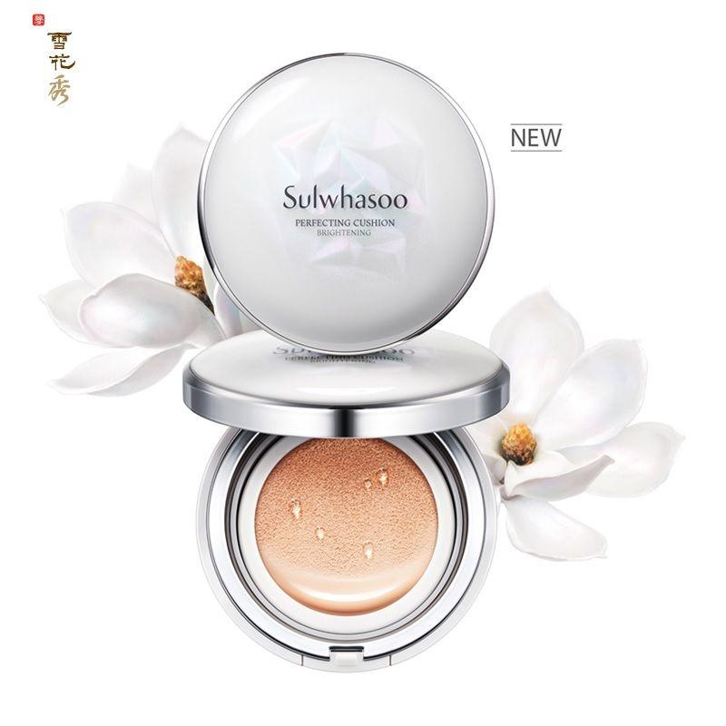 20% off Sulwhasoo Perfecting BB Cushion and IOPE Air Cushion @ JCKTREND.COM