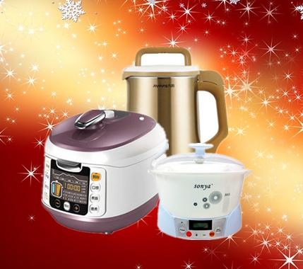 Up to 62% Off Kitchen Items @ Yamibuy