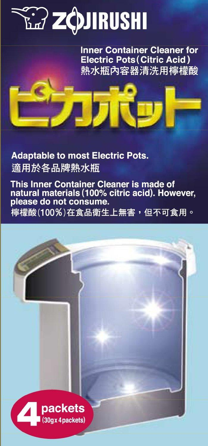 $7.75 Zojirushi #CD-K03EJU Inner Container Cleaner for Electric Pots, 4 Packets