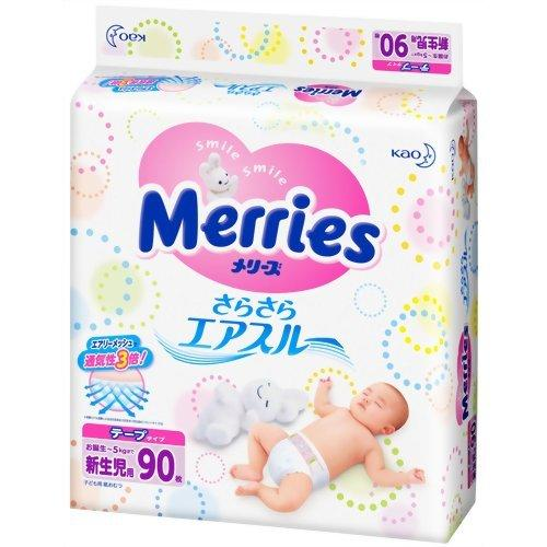 From $41 Merries Diapers @ Amazon