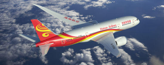 Hainan Airlines New Routes Celebration Los Angeles -  Changsha