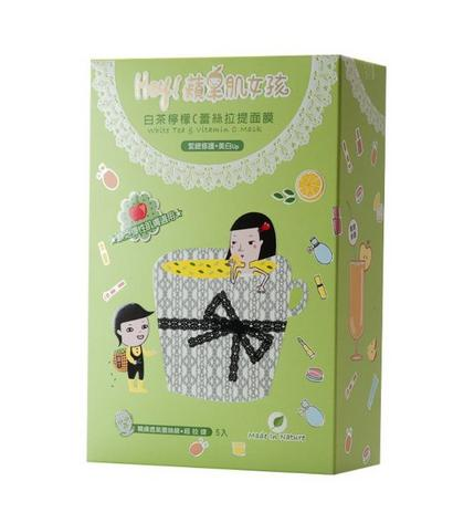 Hey! Pinkgo Girl White Tea & Vitamin C Lifting Lace Sheet Mask 5pcs - Anti-aging, Repairing and Brightening