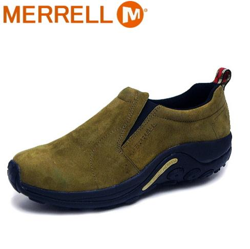 50% Off Select Styles @ Merrell.com
