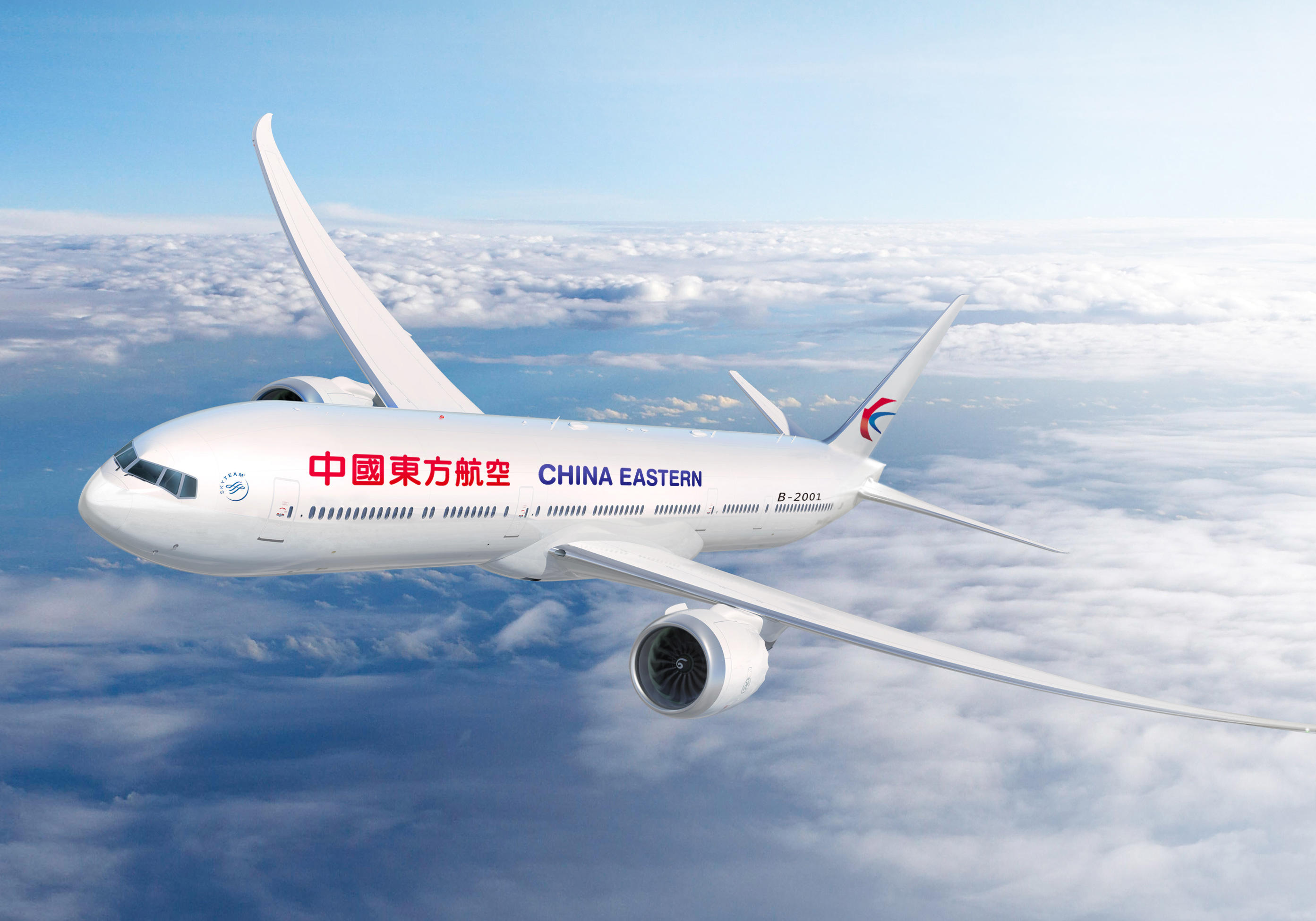 Additional Flight Round Trip from New York to Shanghai, China @ China Eastern Airlines