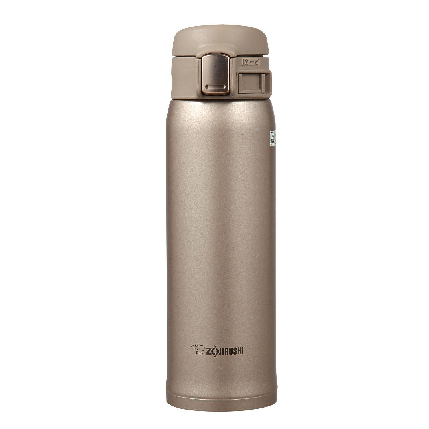 Zojirushi SM-SA48-NM Stainless Steel Mug @ Amazon