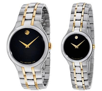 $319 Each Movado Movado Collection Men's or Women's Watch
