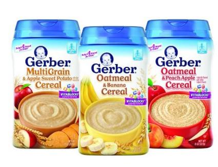 Extra 30% Off Select Gerber Products @ Amazon