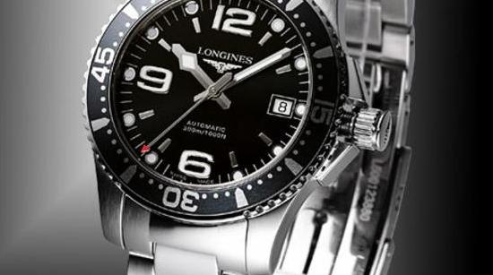 Longines Hydroconquest Automatic Black Dial Stainless Steel Men's Watch L36424566