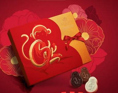 $50 20 pc. Lunar New Year Chocolate Gift Box 2016