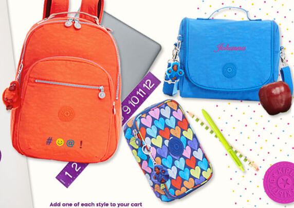 $164.99 Kipling Back to School bundle