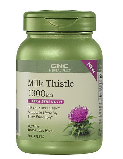 2 For $29.99 GNC Herbal Plus® Milk Thistle 1300 MG 60 Caplets