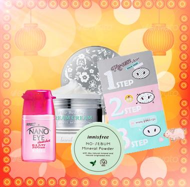 Up to 43% Off Select Beauty Items @ Yamibuy