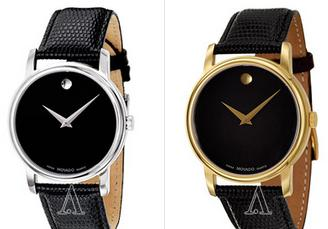 Up to 84% off Movado event @ Ashford