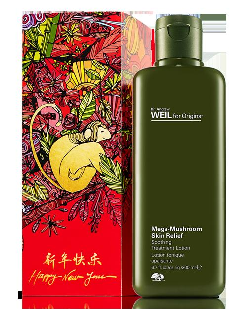 Free Top-Selling Trio with Limited Edition Lunar New Year Mega-Mushroom Treatment Lotion Purchase