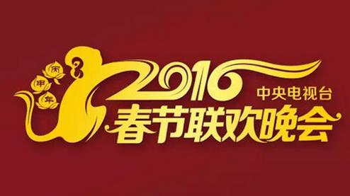 Save BIG! Select HDTVs for Chinese New Year and the Big Games