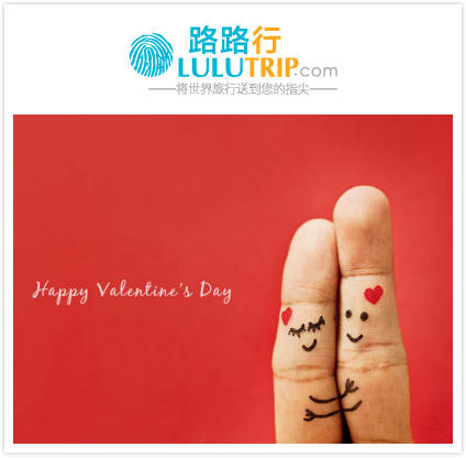 Valentine's Day and President Day Long Weekend Special ! East/West Coast Tour@ Lulutrip