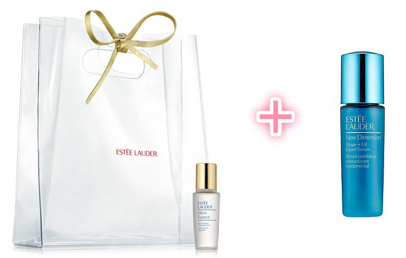Free A Festive Bag + 2 Samples with Any Estee Lauder Purchase @ macys.com