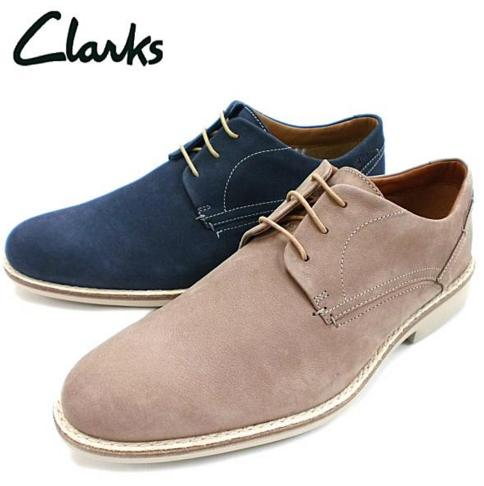 25% Off+Free Shipping Select Clarks and Propet shoes @ Shoebuy.com