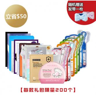 Hurry Up! Masks Gift Bag Flash Sale! Limited 200 Bags @ Yamibuy