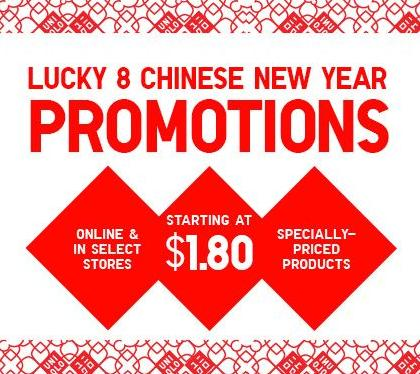 For $1.80 / $8 / $18 / $38 Lucky 8 Chinese New Year Promotions @ Uniqlo