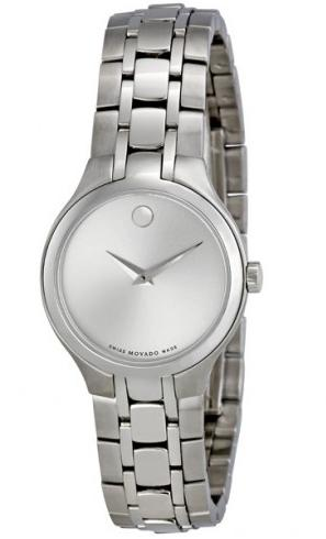 Movado Silver Dial Stainless Steel Ladies Watch 0606451