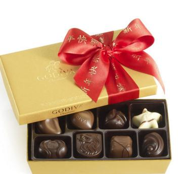 Free Shipping + From $15 Lunar New Year Gift Set @ Godiva