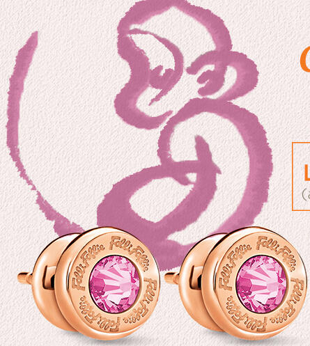 Free Logomania Earrings with $200+ Purchase @ Folli Follie, DEALMOON EXCLUSIVE