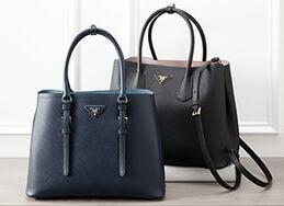 Up to 35% off Select Prada Handbags @ MYHABIT