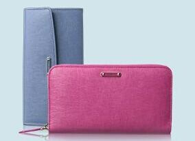 Up to 55% Off Fendi, Tom Ford  & More Desiger Wallets @ MYHABIT