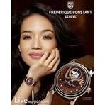 Extra 20% Off Presents' Day savings---up to 70% Off Frederique Constant Women's Watch@Amazon.com
