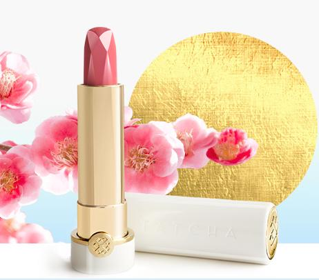 $55 23-Karat Gold Illuminated Lipstick @ Tatcha