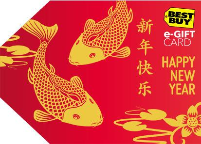 CELEBRATE THE LUNAR NEW YEAR Best Buy Chinese New Year Theme Gift Card