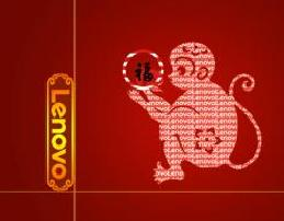 Save up to 38% Chinese New Year Sale @ Lenovo