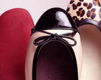 Up to 58% Off Butter, French Sole FS/NY & and More Brands Shoes @ Gilt