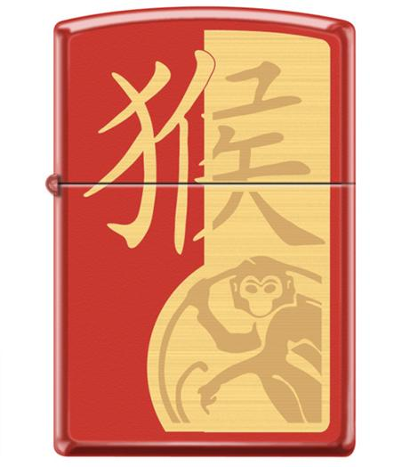 Zippo Pocket Lighter Year of the Monkey Lighter
