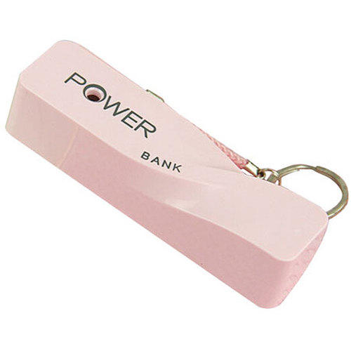 BlackHat Tech 2600mAh Portable Keychain Power Bank