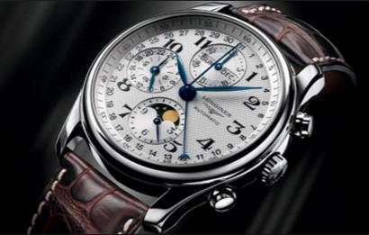 Up to 64% Off Longines Men's and Women's Watch@JomaShop.com